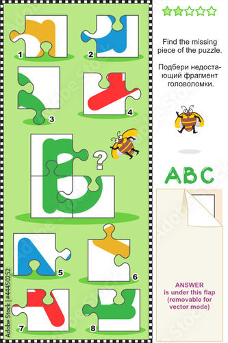 Tuinposter Op straat ABC learning educational puzzle