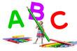 Schule - Schulausbildung - Lernen mit Spaß