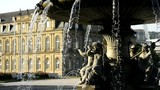 baroque fountain, Stuttgart