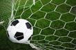 soccer in goal.