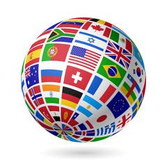 Flags globe