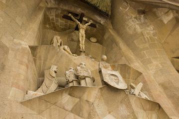 Facciata della passione(Sagrada Familia)