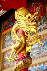 Golden Dragon of Holy Shrine.