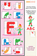 ABC learning educational puzzle (letter E)