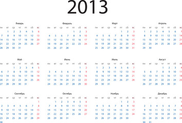 Editable vector template of 2013 calendar in Russian language
