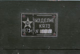 vintage soviet army background - weapon case label poster