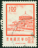 stamp printed in the Taiwan shows Yangmingshan National Park