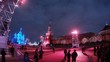 People walk on Red Square at night