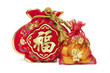 Two Chinese New Year Gift Bags