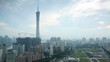 Construction Guangzhou New TV Broadcasting Office Building