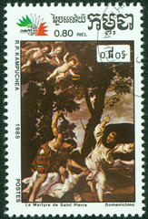 "stamp shows  painting ""Martyrdom of St. Peter Martyr"""