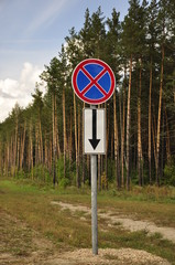 A road sign in a forest.