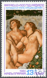 "BULGARIA - 1984: shows ""Cupid and the Three Graces"", Raphael"