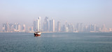 Skyline of the Doha downtown district Dafna. Qatar, Middle East poster