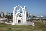 Islamic monument in the city of Doha, Qatar, Middle East poster