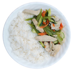 chicken rice dish