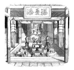 Asia : Interior (Temple ou Palace)