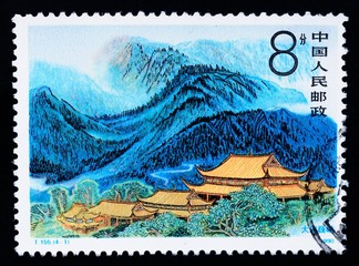 Stamp printed in China shows Mount Hengshan in Hunan