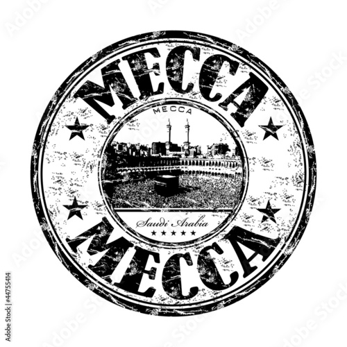 Mecca grunge rubber stamp