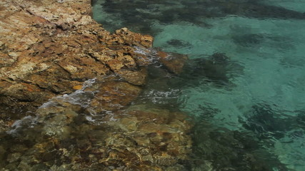 Rocky shore, Pacheca island, Panamá, C.A.