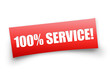 100% Service! Button, Icon