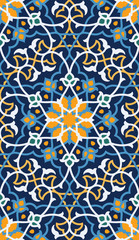 Rasul Seamless Pattern