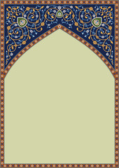 Traditional Arab Frame