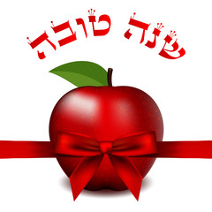 "Vector Shana Tova card (""Happy New Year"" - Hebrew)"