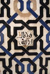Reino de Granada nazari: Alhambra. Granada