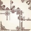 Decorative Corners , vector set calligraphic detailed