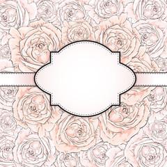 Свадебный фон для открытки