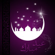 Eid Moon Greeting