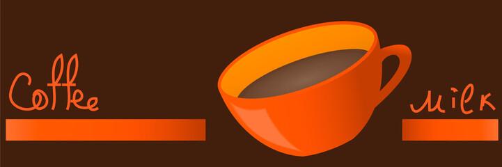 Логотип с чашкой кофе