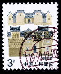Stamp printed in China shows local dwelling in Hunan