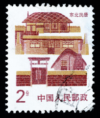 Stamp printed in China shows local dwelling in Northeast China