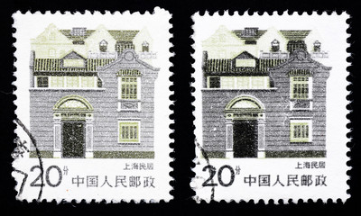 Stamp printed in China shows local dwelling in Shanghai