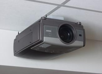 Современный проектор.