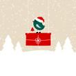 Dark Green Bird On Hanging Gift Beige