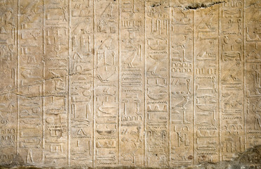 Wall with an Egyptian hieroglyphs