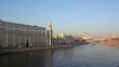 View of Sofiyskaya Embankment and Moskva River in  morning