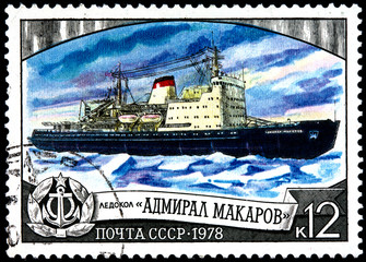 """Icebreaker """"Admiral Makarov"""""""