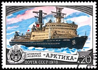 "Russian Icebreaker ""Arctica"""