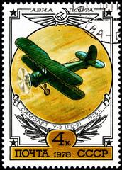 Airplane Polikarpov U-2 (Po-2)