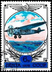 Airplane K-5