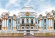 Hermitage Pavillion. Tsarskoye Selo, St Petersburg, Russia