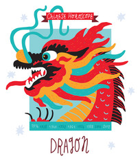 dragon. horoscope vector drawing.