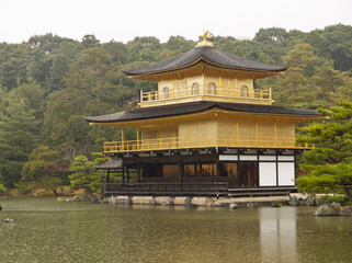 Kinkaku-ji The Golden Pavilion Kyoto, Japan