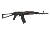 kalashnikov assault rifle aks74 isolated on a white background