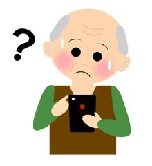 祖父 スマートフォン