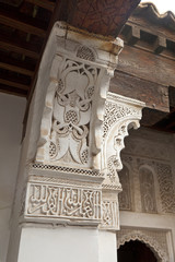 Wall decoration in the Medersa ben Youssef